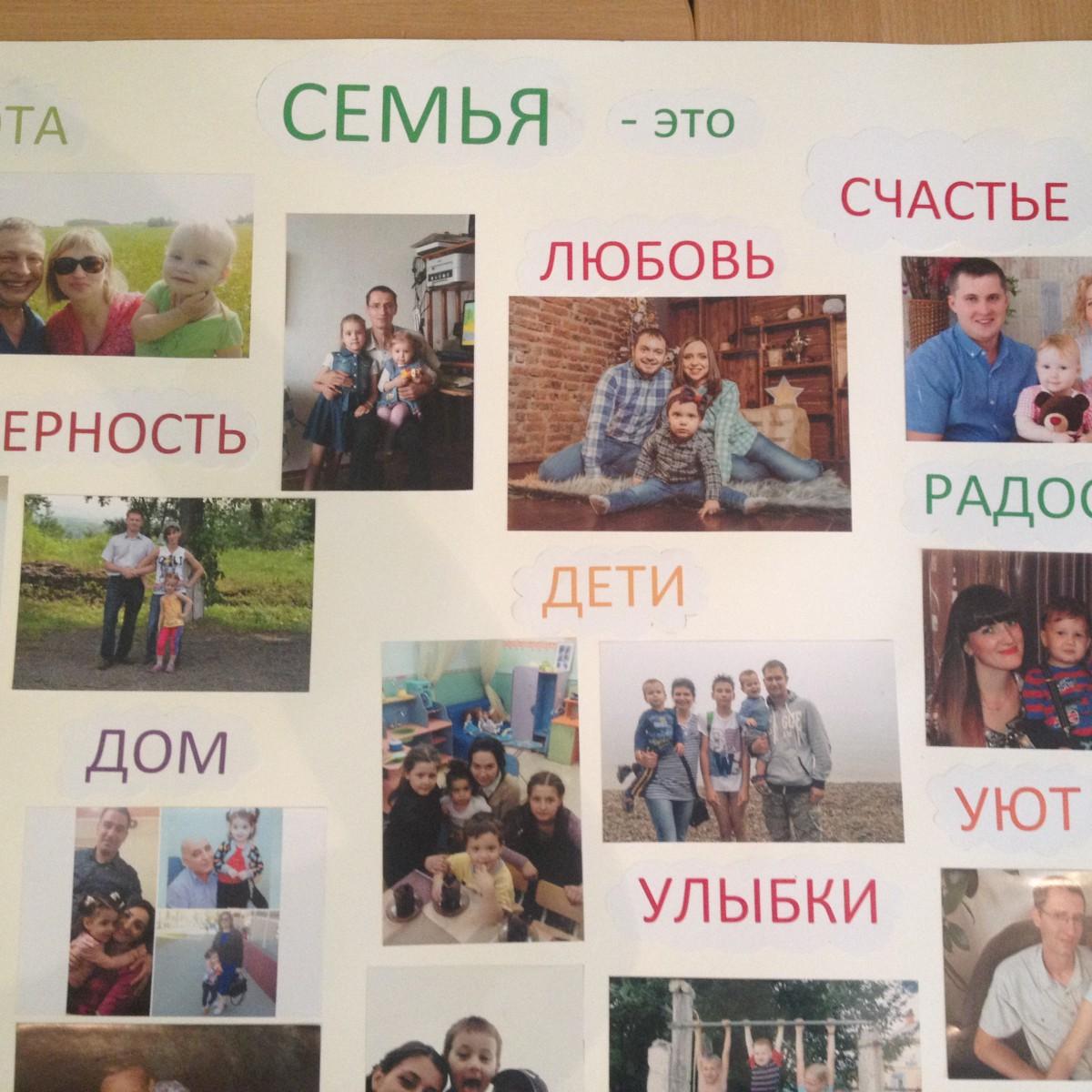 фоторепортаж о моей семье тренировках